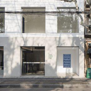 ONOAA STUDIO丨HASHTAG 综合生活空间