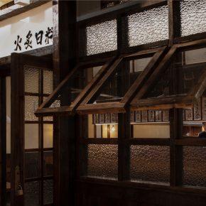 壹阁设计丨锦食堂