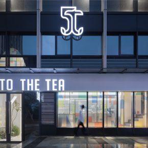 JK DESIGN STUDIO丨TT TO THE TEA奶茶店