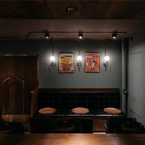 atelier suasua丨潜水艇黑胶酒吧