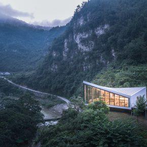 三文建筑丨809兵工厂遗址改造--崖顶茶吧