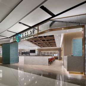 艺鼎设计   顶峰·香港茶餐厅